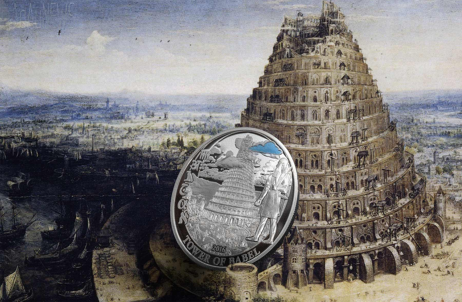 Numiscollects Biblical Stories Silver Coin Series